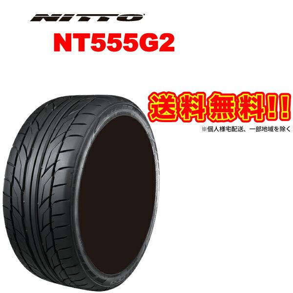 [送料無料] [日本製] ニットータイヤ NT555 G2 「245/35R19 93Y」 19インチ / NITTO(取寄商品)