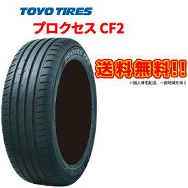 [4本セット] トーヨータイヤ プロクセス CF2 SUV 225/55R18 98V 18インチ TOYO TIRES PROXES シーエフツー SUV ラジアル サマー タイヤ
