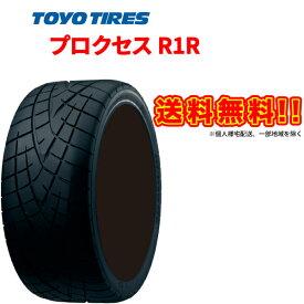 [送料無料] トーヨータイヤ プロクセスR1R 195/50R15 82V 15インチ / TOYO TIRES PROXES R1R ラジアル サマー タイヤ
