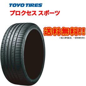 [送料無料] トーヨータイヤ プロクセススポーツ 205/45R17 17インチ TOYO TIRES PROXES Sport 205/45ZR17 88Y 205-45 17 ラジアル サマー タイヤ