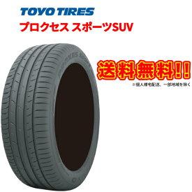 [送料無料] トーヨータイヤ プロクセススポーツ SUV 255/50R19 107Y 19インチ TOYO TIRES PROXES sport SUV 255-50-19 ラジアル サマー タイヤ