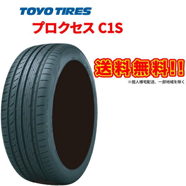 [送料無料]トーヨータイヤプロクセスC1S 「215/45R18 93W」18インチ/ TOYO PROXES C1S
