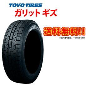 送料無料 2021年製 TOYO TIRES OBSERVE GARIT GIZ 145/80R13 4本セット 国産 トーヨー タイヤ オブザーブ ガリットギズ 145 80 13インチ スタッドレス タイヤ スノー 145-80-13