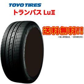 [送料無料] TOYO TIRES TRANPATH Lu2 245/40R20 99W / トーヨータイヤ トランパス エルユーツー 245-40-20 99W ラジアル サマー タイヤ