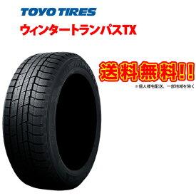[送料無料] TOYO TIRES Winter TRANPATH TX 225/50R18 [4本セット 国産 トーヨー タイヤ ウィンター トランパス TX 225/50 18インチ スタッドレス 225-50-18