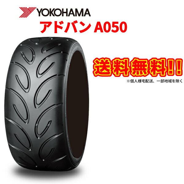 [送料無料]ヨコハマタイヤアドバンA050 「295/30R18」 Mコンパウンド18インチ / YOKOHAMA TIRE ADVAN A050