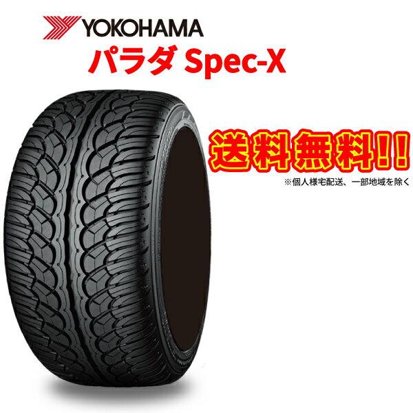 [送料無料]ヨコハマタイヤパラダ スペックエックス 「325/45R24」24インチ/ YOKOHAMA PARADA spec-X