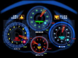 新発売【車高短モデル】BMWE605シリーズセダン【RUSH車高調IMPORTCLASS】減衰力24段調整付全長調整式フルタップ車高調