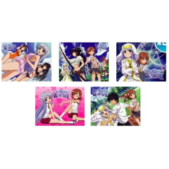 All five kinds of taboo eyes book record II 3D mouse pad sets of Taito prize and a certain magic