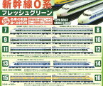 【1022-10SET】エフトイズ1/220新幹線0系フレッシュグリーンZゲージ鉄道全集Vol.2全10種セット新幹線ミニチュア半完成品