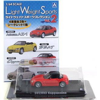 Aoshima 1 / 64 lightweight sports collection Vol.2 Suzuki Cappuccino cappuccino red single products miniature sports car