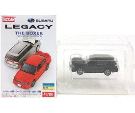 【10】 タルガ タッカー 1/64 スバル SUBARU レガシー レガシィ THE BOXER レガシィ ツーリングワゴン ブリッツエン ブラックトパーズ・マイカ ミニカー 完成品 単品