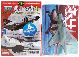 [2] 2 the 302nd 護 F-4EJ 改 phantom II squadron 77-8401st unit military fighters half finished product of the 16th child friend company 1/144 active aircraft collection Self-Defense Forces samurai