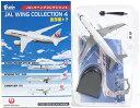 【7】 エフトイズ 1/300 JALウイングコレクション Vol.4 エンブラエル170 旅客機 ミニチュア 国内線 国際線 航空機 飛行機 単品