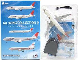 【2】 エフトイズ 1/300 JALウイングコレクション Vol.2 エンブラエル170 旅客機 飛行機 ミニチュア 半完成品 食玩 単品