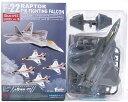 【1C】 エフトイズ 1/144 ハイスペックシリーズ Vol.3 F-22 ラプター/F-16 ファイティングファルコン F-22A ラプター アメリカ空軍 ...