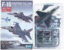 【8】 エフトイズ 1/144 ハイスペックシリーズ Vol.1 F-16C Block50 アメリカ空軍 第35戦闘航空団 第14戦闘飛行隊 戦闘機 ミニチュ...