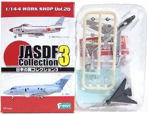 【1C】 エフトイズ F-TOYS 1/144 日本の翼コレクション Vol.3 F-86D セイバーナイツ 325戦闘飛行隊 戦闘機 ミリタリー ミニチュア 半完成品 BOXフィギュア 食玩 単品
