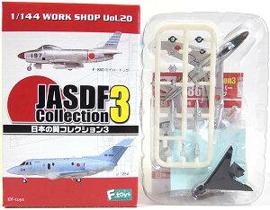 【1B】 エフトイズ F-TOYS 1/144 日本の翼コレクション Vol.3 F-86D セイバードッグ 第103飛行隊 戦闘機 ミリタリー ミニチュア 半完成品 BOXフィギュア 食玩 単品