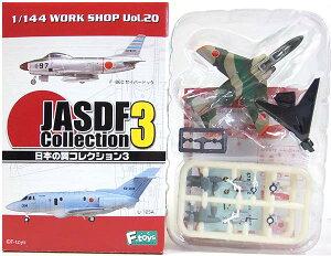 【1S】 エフトイズ F-TOYS 1/144 日本の翼コレクション Vol.3 シークレット T-4 第306飛行隊 戦闘機 ミリタリー ミニチュア 半完成品 BOXフィギュア 食玩 単品