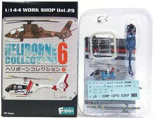 【2B】 エフトイズ 1/144 ヘリボーンコレクション Vol.6 EC-135 警察ヘリ ヘリコプター 戦闘機 ミニチュア 半完成品 BOXフィギュア 単品