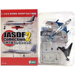 【2S】 エフトイズ 1/144 日本の翼コレクション Vol.2 シークレット F-86F ブルーインパルス 初期塗装 戦闘機 ミリタリー ミニチュア 半完成品 BOXフィギュア 食玩 単品