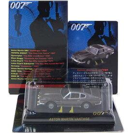 【4】 京商 1/72 007 J.ボンドミニチュアカーモデルシリーズ Aston Martin Vantage ミニカー ミニチュア 映画 ストラクチャー 半完成品 単品