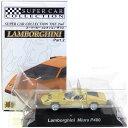 【9】 CM's 1/64 スーパーカー・コレクション ザ・2nd ランボルギーニ Part.2 A版 ミウラP400 (ゴールド) ライトUP スポーツカー ...