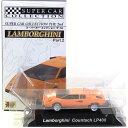 【4】 CM's 1/64 スーパーカー・コレクション ザ・2nd ランボルギーニ Part.2 A版 カウンタックLP400 (オレンジ) ライトUp スポー...