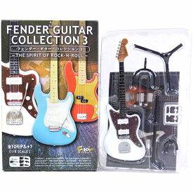 【7】 エフトイズ 1/8 フェンダーギターコレクション Vol.3 ジャズマスター オリンピックホワイト ミニチュア 楽器 ギター ジャズ 半完成品 単品