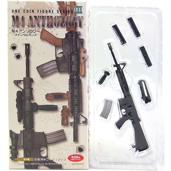 【5】 コトブキヤ 1/6 M4 アンソロジー メインウェポンズ M4 TYPE N ノーマルカラーVer 米軍 警察 SAT 自衛隊 特殊部隊 機関銃 ライフル 狙撃銃 ミニチュア フィギュア 半完成品 単品