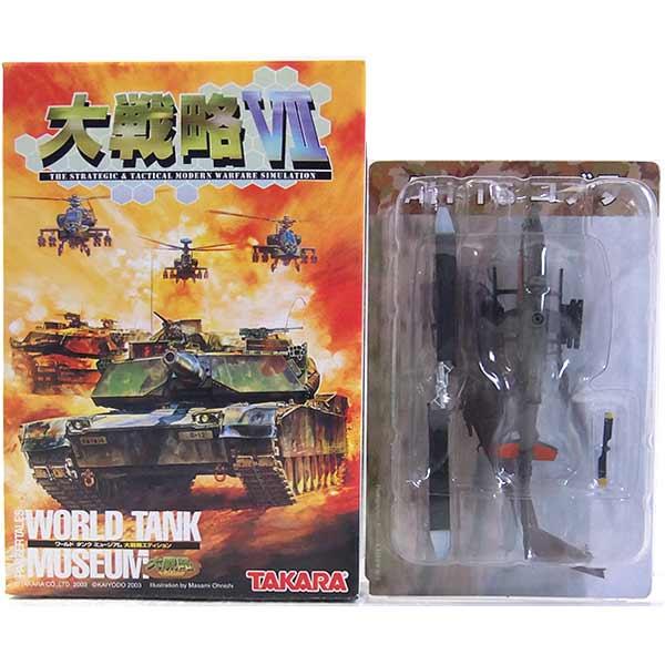 【3】 タカラ 1/144 ワールドタンクミュージアム 大戦略エディション AH-1S コブラ 米軍仕様機 (機銃カバーなし) 自衛隊 戦車 ミリタリー ミニチュア 半完成品 単品