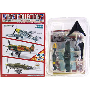 【3C】 エフトイズ F-TOYS 1/144 ウイングキットコレクション Vol.7 メッサーシュミット Bf109E-4 ルーマニア空軍 7戦闘航空群 戦闘機 ミリタリー ミニチュア 半完成品 BOXフィギュア 食玩 単品