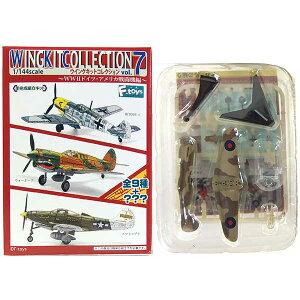 【2C】 エフトイズ F-TOYS 1/144 ウイングキットコレクション Vol.7 P-40E ウォーホーク イギリス空軍 第112飛行隊 戦闘機 ミリタリー ミニチュア 半完成品 BOXフィギュア 食玩 単品