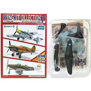 【2B】 エフトイズ F-TOYS 1/144 ウイングキットコレクション Vol.7 P-40E ウォーホーク アメリカ空軍 76戦闘飛行隊隊長機 戦闘機 ミリタリー ミニチュア 半完成品 BOXフィギュア 食玩 単品