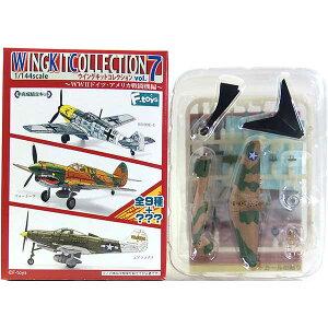 【2A】 エフトイズ F-TOYS 1/144 ウイングキットコレクション Vol.7 P-40E ウォーホーク アメリカ空軍 76戦闘飛行隊隊長機 戦闘機 ミリタリー ミニチュア 半完成品 BOXフィギュア 食玩 単品