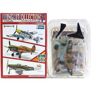 【2S】 エフトイズ 1/144 ウイングキットコレクション Vol.7 シークレット P-40E ウォーホーク オーストラリア空軍 第77飛行隊 戦闘機 ミリタリー ミニチュア 半完成品 BOXフィギュア 食玩 単品