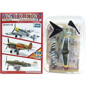 【1S】 エフトイズ 1/144 ウイングキットコレクション Vol.7 シークレット P-39Q エアラコブラ 米陸軍 追撃用目標機 戦闘機 ミリタリー ミニチュア 半完成品 BOXフィギュア 食玩 単品