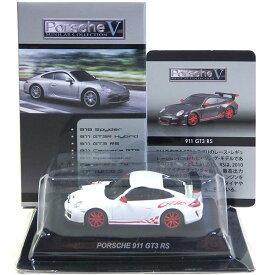【9】 京商 1/64 ポルシェ ミニカーコレクション Vol.5 911 GT3 RS ホワイト/白 スポーツカー ミニカー ミニチュア フェラーリ ランボルギーニ 半完成品 単品