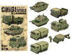 【7SET】チビスケ陸上自衛隊車両全7種セット戦車アメリカ軍ミニチュア半完成品単品
