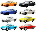 【BOX】エフトイズ1/64日本名車倶楽部Vol.7ロータリーエンジンの継承1BOX10個入ミニカーミニチュアTOYOTAスポーツカー半完成品単品