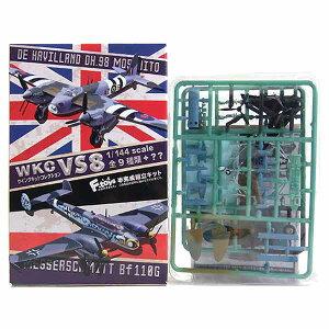 【1S】 エフトイズ 1/144 ウイングキットコレクション VS8 シークレット モスキート PR Mk.4 イギリス空軍 第1写真偵察機 戦闘機 ミリタリー ミニチュア 半完成品 BOXフィギュア 食玩 単品
