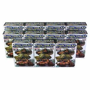 【11SET】 エフトイズ 1/144 バトルタンクキットコレクション Vol.2 シークレット含む全11種セット 戦車 ミリタリー ミニチュア 半完成品 食玩 BOXフィギュア