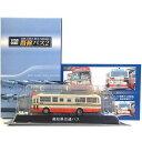 【2】 京商 1/150 路線バス Vol.2 高知県交通バス 日産ディーゼル K-U31K 1981年 ミニカー ミニチュア Nゲージ ストラ…