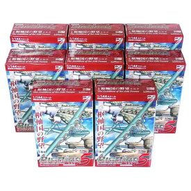 【8SET】 アルジャーノンプロダクト 1/144 ミリタリーエアクラフト ビッグバード Vol.5 上巻・枢軸国の野望 シークレット含む全8種セット 戦闘機 爆撃機 ミニチュア 半完成品 BOXフィギュア
