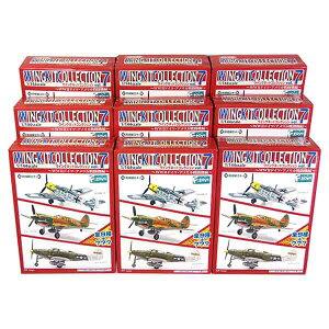 【9SET】 エフトイズ 1/144 ウイングキットコレクション Vol.7 全9種セット(シークレットを含まない) 戦闘機 ミリタリー ミニチュア 半完成品 BOXフィギュア 食玩 単品
