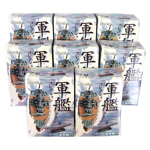 【8SET】 フルタ 軍艦コレクション 全8種セット(シークレットを含まない) ミニチュア ミリタリー 食玩 艦隊これくしょん 艦これモデル 艦船キットコレクション 単品