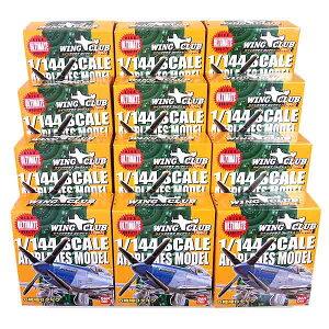 【12SET】 バンダイ 1/144 ウイングクラブ コレクションL2 シークレットを含む全12種セット 戦闘機 ミリタリー ミニチュア 半完成品 BOXフィギュア 食玩 単品