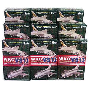 【9SET】 エフトイズ 1/144 ウイングキットコレクション VS13 全9種セット(シークレットを含まない) 戦闘機 ミリタリー ミニチュア フィギュア 半完成品 食玩 単品