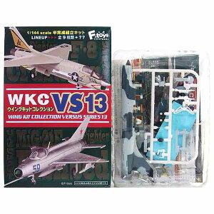 【1D】 エフトイズ 1/144 ウイングキットコレクション VS13 F-8H (F-8P) フィリピン空軍 第7戦術戦闘飛行隊 戦闘機 ミリタリー ミニチュア フィギュア 半完成品 食玩 単品